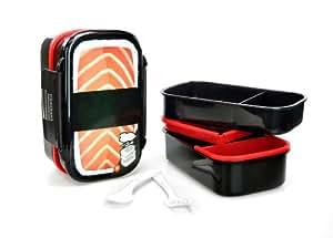 Mustard 1-Piece Plastic Sushi Box Sushi Shaped Bento Box, Black