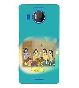Fuson Premium Makhan Chor Printed Hard Plastic Back Case Cover for Microsoft Lumia 950 XL
