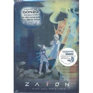 Zaion - Epidemic (Vol. 1) - with Series Box movie