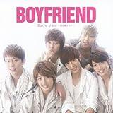 Be my shine 〜君を離さない〜-BOYFRIEND