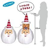 【クリスマスエアブロウ】レインダーオンサンタヘッド  / お楽しみグッズ(紙風船)付きセット