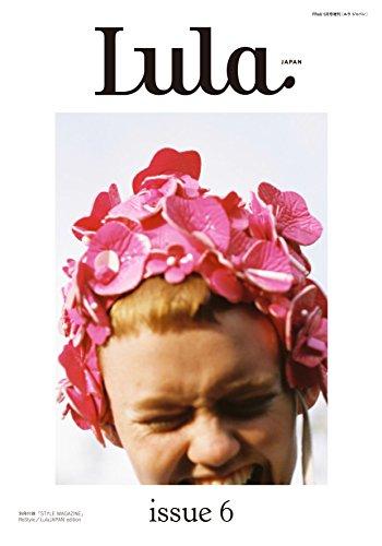 Lula JAPAN 2017年Issue06 大きい表紙画像