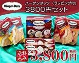 ハーゲンダッツ3,800円セット(ラッピング付き)ver.3