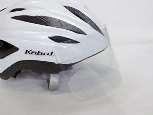 雨サンバイザー ロードバイク ヘルメット用 UV99%カット レインバイザー 雨除け 虫よけ DIYキット 白