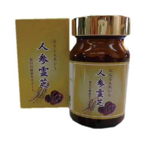 サプリメント ~滋養強壮に、加齢臭・体臭予防に