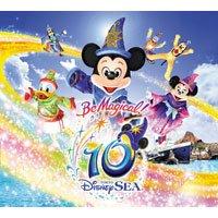 東京ディズニーシーR 10th アニバーサリー ミュージック・アルバム
