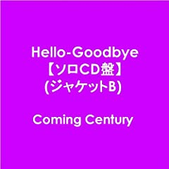 Hello-Goodbye(�W���P�b�gB)
