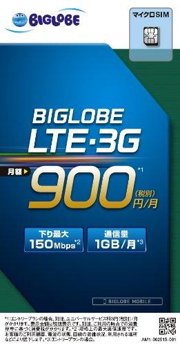 BIGLOBE LTE・3G microSIMカード