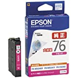 EPSON 純正インクカートリッジ ICM76 マゼンタ 大容量