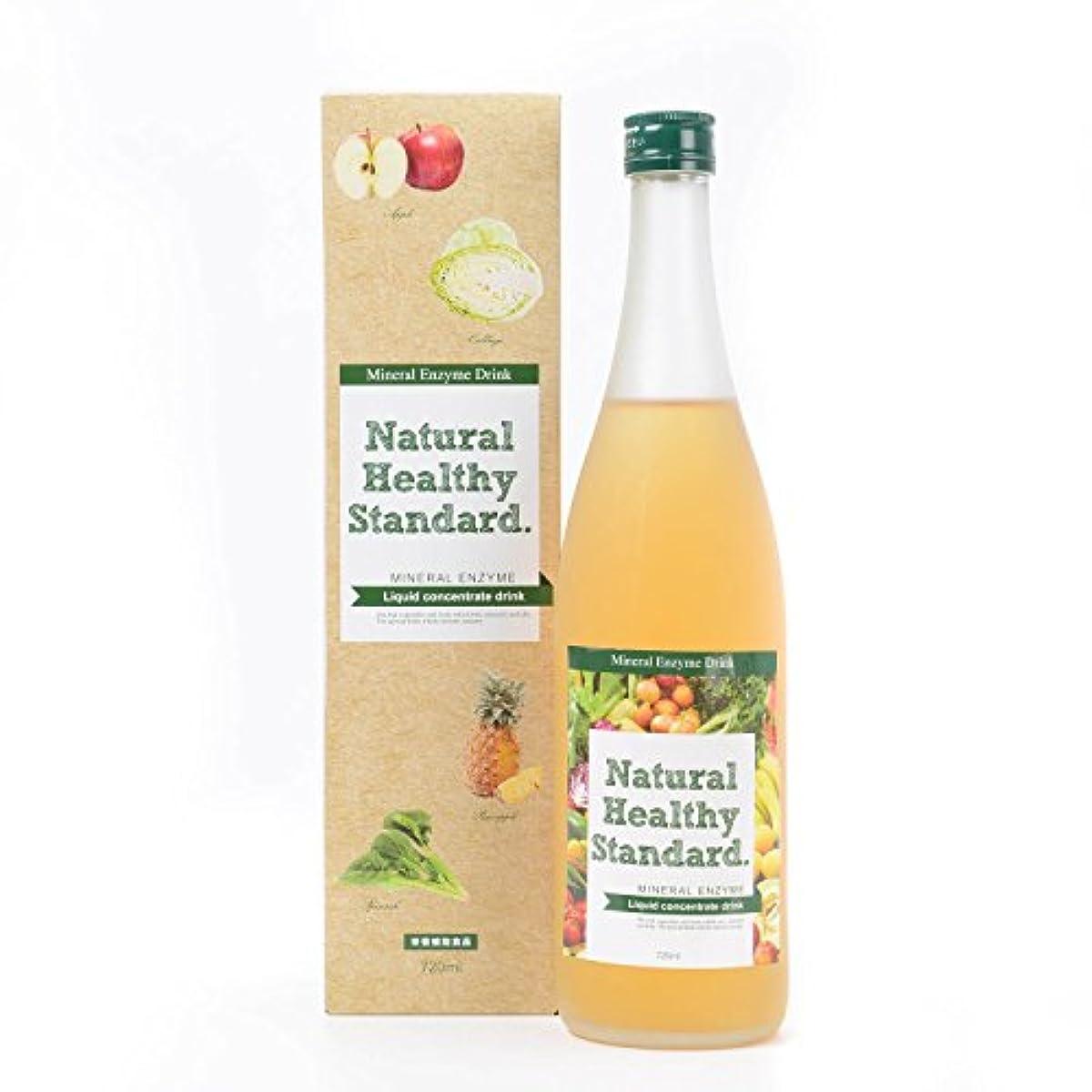 Natural Healthy Standard 스탄다드미네랄 효소 드링크 사과 맛