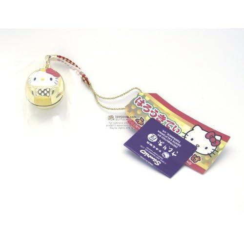 Sanrio Hello Kitty 3D Bell Netsuke Cell Phone Charm