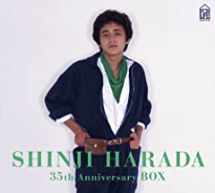 原田真二 35th Anniversary BOX(DVD付)