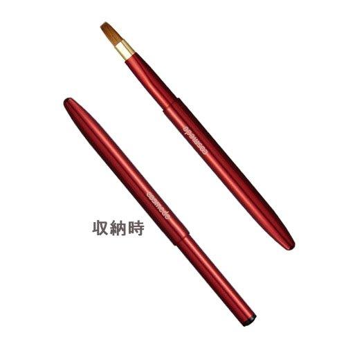 匠の化粧筆コスメ堂 熊野筆メイクブラシ 携帯用押し出し式 コリンスキー平筆リップブラシ