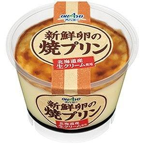 【冷蔵】【10本】新鮮卵の焼プリン 140g オハヨー乳業