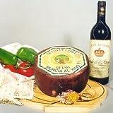 Murcia al Vino 'Drunken Goat' Cheese 450g