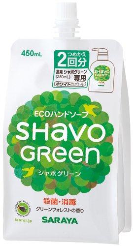 サラヤ シャボグリーンソープ 詰替用 450ml