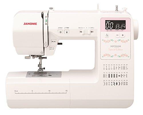 最新モデル ジャノメ コンピュータミシン MP350MSE 自動糸調子機能搭載