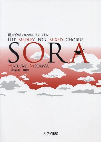 Para coro mixto hits Medley SORA (2787)