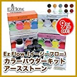 EZ Flow Design Color Acrylic Collection Kits, Earthtones