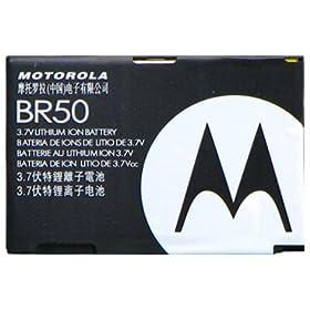 Accumulatore originale BR50 per Motorola PEBL U6 (Li-Ion, 720mAh)