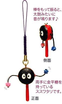 [Folk art rooted red mildew this nekobus] tonari no Totoro ★ netsuke strap hanging collection! full of Ghibli!