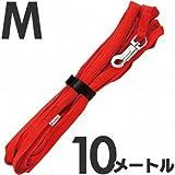 ペティオ (Petio) ロングリード M 10m