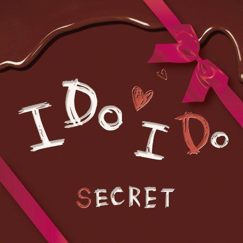 I DO I DO(初回限定盤)(DVD付)