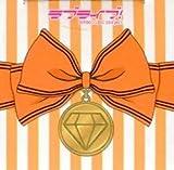 ラブライブ! 【μ's Go→Go! LoveLive! 2015 ?DreamSensation!?】 応援リングライト 高坂 穂乃果