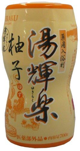 ナガオカ 湯輝楽 柚子 700g