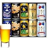 のし対応最高金賞のビールギフトよなよなエール 350ml