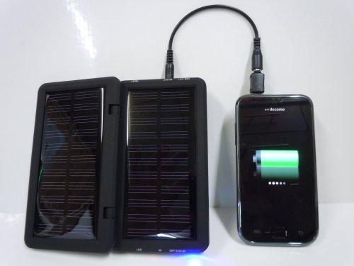 スマートソーラー  折りたたみソーラーパネル式 ソーラー充電器 iPhone/ipod/スマホン/携帯に対応 SMART SOLAR RB-2600
