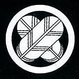家紋シール 張り紋 黒紋付用 日向紋 3.9cm 6枚組 丸に違い鷹羽
