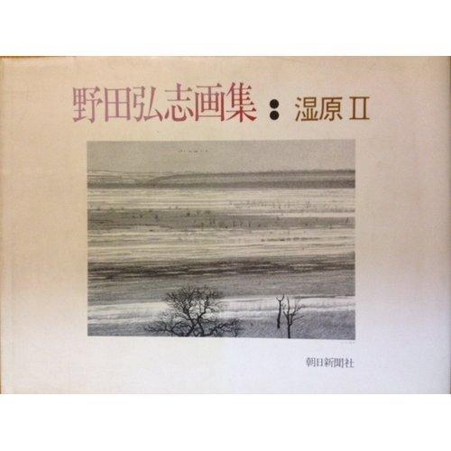 野田弘志の画像 p1_27