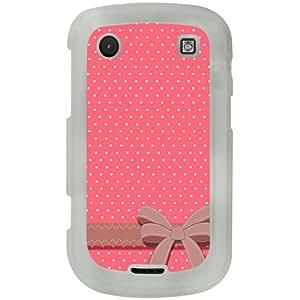 Casotec Gift Design 2D Printed Hard Back Case Cover for Blackberry Bold 9900 - Clear