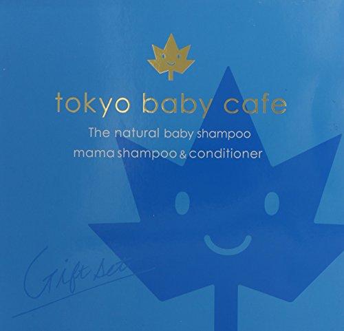 Tokyo Baby Gift Set, 3 Count