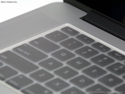 MacBook Pro with Retina displayのキーボードカバー!0.05mmと極薄!