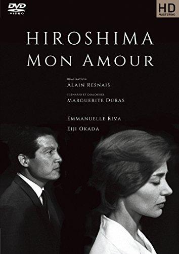二十四時間の情事(ヒロシマ・モナムール) HDマスターDVD