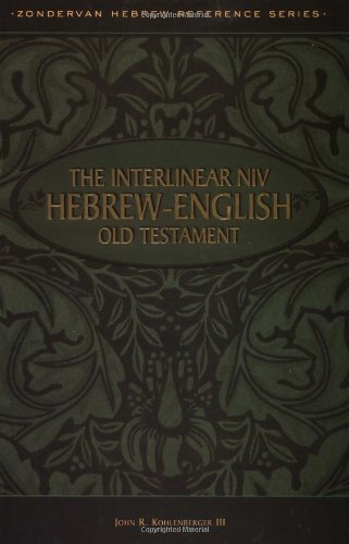 Interlinear Niv Hebrew-English Old Testament, The front-1075952