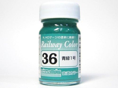 C-36 青緑1号 ビン入 鉄道カラー