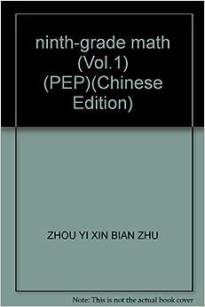 Ninth grade math vol 1 pep zhou yi xin bian zhu 9787508809687