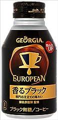 ジョージア ヨーロピアン 香るブラック 290ml ボトル缶×24本