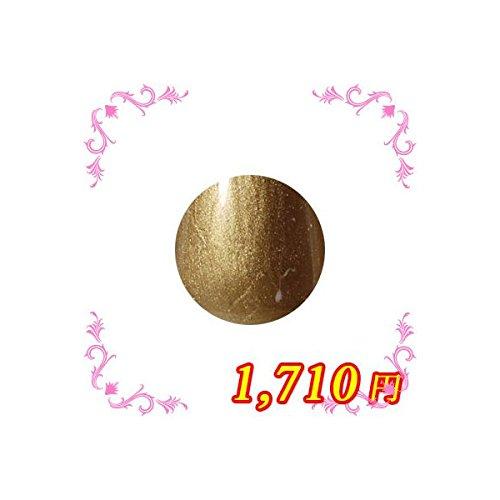 ing シーソー GDー02P 4g