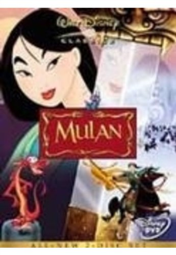 Mulan (Musical Masterpiece Edition) [DVD]