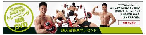 ファイティングロード(FIGHTINGROAD) ダンベル ラバータイプ (40kgセット) 【トレーニング解説DVD付】