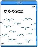 かもめ食堂[Blu-ray]
