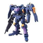 HG Gundam OO 00: #39 1/144 scale Sergei's Tieren Taozi model kit
