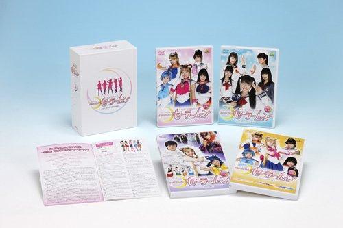 美少女戦士セーラームーン Super Special DVD-BOX