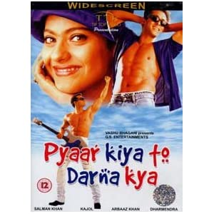 Pyaar Kiya To Darna Kya(Blu-ray)