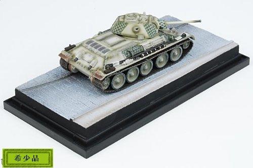 1:72 ドラゴン モデル 1:72 Armor コレクター シリーズ 60380 KMDB T-34 ディスプレイ モデル Soviet Army, (T-34/76 mod 1941) Diora