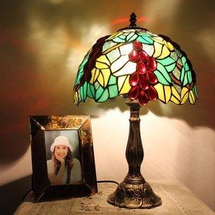 lampe tiffany am ricaine pastorale de village boutique de cr ation de la lampe 1230t. Black Bedroom Furniture Sets. Home Design Ideas